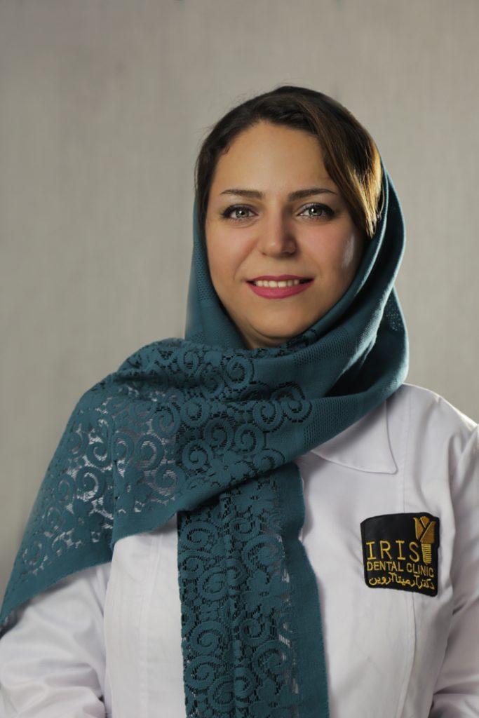 دکتر آرمیتا آروین